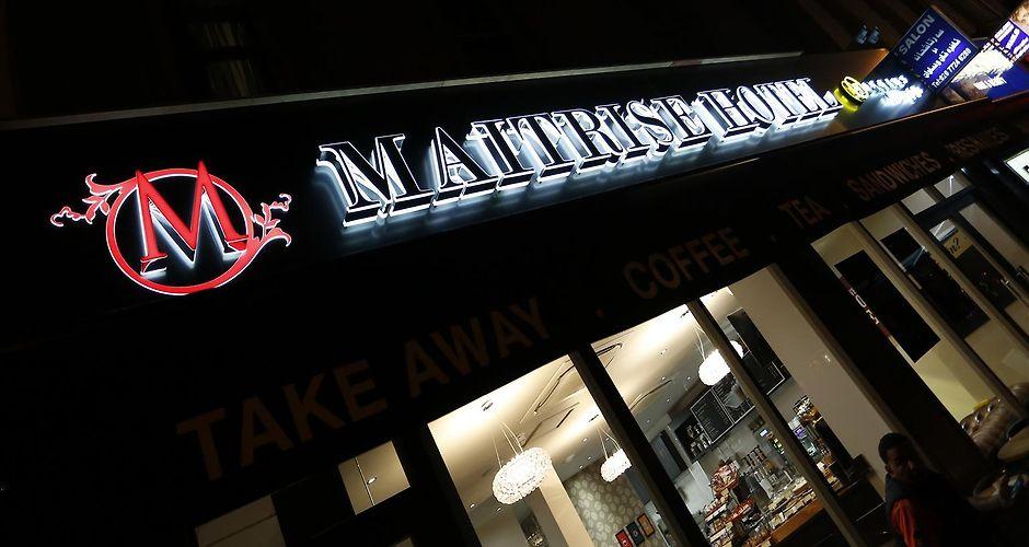 Maitrise Hotel Edgware Road  London